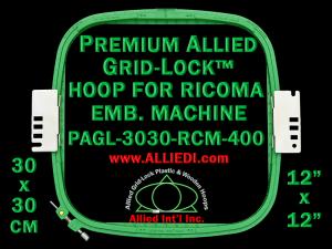 30 x 30 cm (12 x 12 inch) Square Premium Allied Grid-Lock Plastic Embroidery Hoop - Ricoma 400