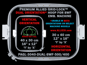 SWF 30 x 40 cm (12 x 16 inch) Rectangular Premium Allied Grid-Lock DUAL ORIENTATION Embroidery Hoop for 500 mm & 400 mm Sew Fields / Arm Spacings