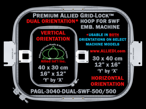 SWF 30 x 40 cm (12 x 16 inch) Rectangular Premium Allied Grid-Lock DUAL ORIENTATION Embroidery Hoop for 500 mm Sew Field / Arm Spacing