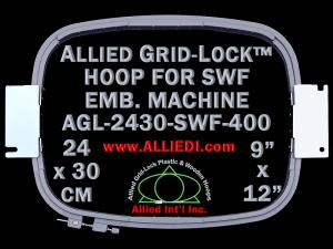 24 x 30 cm (9 x 12 inch) Rectangular Allied Grid-Lock Plastic Embroidery Hoop - SWF 400