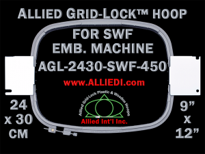 24 x 30 cm (9 x 12 inch) Rectangular Allied Grid-Lock Plastic Embroidery Hoop - SWF 450