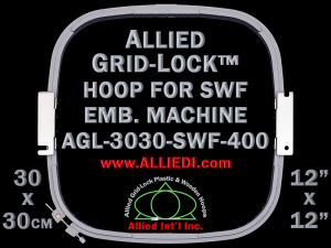 30 x 30 cm (12 x 12 inch) Square Allied Grid-Lock Plastic Embroidery Hoop - SWF 400 - Allied May Substitute this with Premium Version Hoop