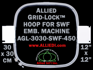 30 x 30 cm (12 x 12 inch) Square Allied Grid-Lock Plastic Embroidery Hoop - SWF 450 - Allied May Substitute this with Premium Version Hoop