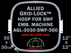 30 x 30 cm (12 x 12 inch) Square Allied Grid-Lock Plastic Embroidery Hoop - SWF 360