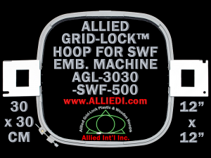 30 x 30 cm (12 x 12 inch) Square Allied Grid-Lock Plastic Embroidery Hoop - SWF 500 - Allied May Substitute this with Premium Version Hoop
