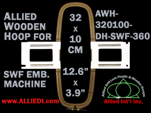 32.0 x 10.0 cm (12.6 x 3.9 inch) Rectangular Allied Wooden Embroidery Hoop, Double Height - SWF 360