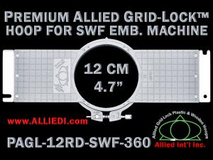 12 cm (4.7 inch) Round Premium Allied Grid-Lock Plastic Embroidery Hoop - SWF 360