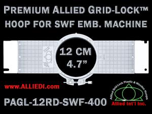 12 cm (4.7 inch) Round Premium Allied Grid-Lock Plastic Embroidery Hoop - SWF 400