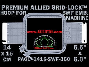 14 x 15 cm (5.5 x 6 inch) Rectangular Premium Allied Grid-Lock Plastic Embroidery Hoop - SWF 360
