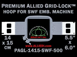 14 x 15 cm (5.5 x 6 inch) Rectangular Premium Allied Grid-Lock Plastic Embroidery Hoop - SWF 500
