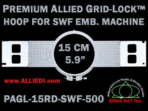 15 cm (5.9 inch) Round Premium Allied Grid-Lock Plastic Embroidery Hoop - SWF 500