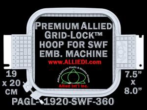 19 x 20 cm (7.5 x 8 inch) Rectangular Premium Allied Grid-Lock Plastic Embroidery Hoop - SWF 360