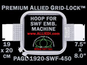 19 x 20 cm (7.5 x 8 inch) Rectangular Premium Allied Grid-Lock Plastic Embroidery Hoop - SWF 450