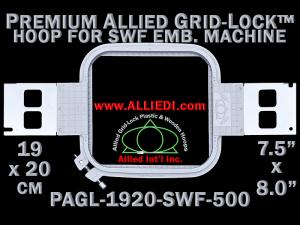 19 x 20 cm (7.5 x 8 inch) Rectangular Premium Allied Grid-Lock Plastic Embroidery Hoop - SWF 500