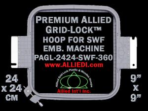 24 x 24 cm (9 x 9 inch) Square Premium Allied Grid-Lock Plastic Embroidery Hoop - SWF 360