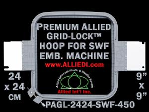 24 x 24 cm (9 x 9 inch) Square Premium Allied Grid-Lock Plastic Embroidery Hoop - SWF 450