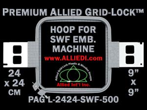 24 x 24 cm (9 x 9 inch) Square Premium Allied Grid-Lock Plastic Embroidery Hoop - SWF 500