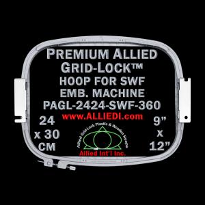 24 x 30 cm (9 x 12 inch) Rectangular Premium Allied Grid-Lock Plastic Embroidery Hoop - SWF 360
