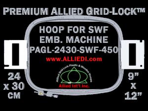 24 x 30 cm (9 x 12 inch) Rectangular Premium Allied Grid-Lock Plastic Embroidery Hoop - SWF 450