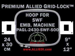 24 x 30 cm (9 x 12 inch) Rectangular Premium Allied Grid-Lock Plastic Embroidery Hoop - SWF 500