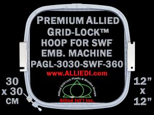 30 x 30 cm (12 x 12 inch) Square Premium Allied Grid-Lock Plastic Embroidery Hoop - SWF 360