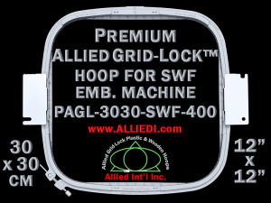 30 x 30 cm (12 x 12 inch) Square Premium Allied Grid-Lock Plastic Embroidery Hoop - SWF 400