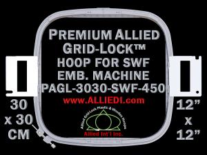 30 x 30 cm (12 x 12 inch) Square Premium Allied Grid-Lock Plastic Embroidery Hoop - SWF 450