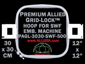 30 x 30 cm (12 x 12 inch) Square Premium Allied Grid-Lock Plastic Embroidery Hoop - SWF 500