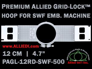 12 cm (4.7 inch) Round Premium Allied Grid-Lock Plastic Embroidery Hoop - SWF 500
