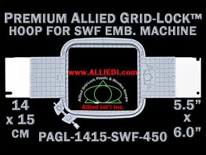 14 x 15 cm (5.5 x 6 inch) Rectangular Premium Allied Grid-Lock Plastic Embroidery Hoop - SWF 450