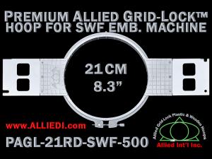 21 cm (8.3 inch) Round Premium Allied Grid-Lock Plastic Embroidery Hoop - SWF 500