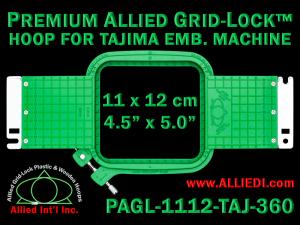 Tajima 11 x 12 cm (4.5 x 5 inch) Rectangular Premium Allied Grid-Lock Embroidery Hoop for 360 mm Sew Field / Arm Spacing
