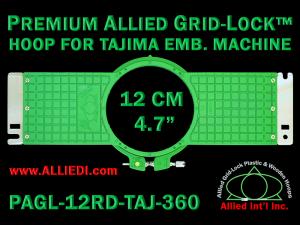 Tajima 12 cm (4.7 inch) Round Premium Allied Grid-Lock Embroidery Hoop for 360 mm Sew Field / Arm Spacing