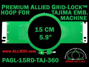 Tajima 15 cm (5.9 inch) Round Premium Allied Grid-Lock Embroidery Hoop for 360 mm Sew Field / Arm Spacing