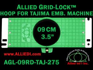 Tajima 9 cm (3.5 inch) Round Allied Grid-Lock Embroidery Hoop for 275 mm Sew Field / Arm Spacing