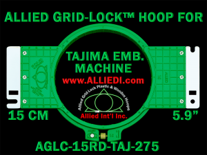 Tajima 15 cm (5.9 inch) Round Allied Grid-Lock Embroidery Hoop (New Design) for 275 mm Sew Field / Arm Spacing