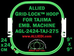Tajima 24 x 24 cm (9 x 9 inch) Square Allied Grid-Lock Embroidery Hoop for 275 mm Sew Field / Arm Spacing