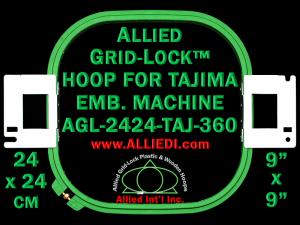 Tajima 24 x 24 cm (9 x 9 inch) Square Allied Grid-Lock Embroidery Hoop for 360 mm Sew Field / Arm Spacing
