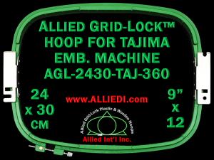 Tajima 24 x 30 cm (9 x 12 inch) Rectangular Allied Grid-Lock Embroidery Hoop for 360 mm Sew Field / Arm Spacing