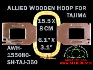 15.5 x 8.0 cm (6.1 x 3.1 inch) Rectangular Allied Wooden Embroidery Hoop, Single Height - Tajima 360