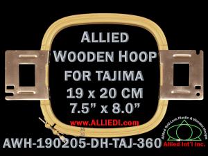 19.0 x 20.5 cm (7.5 x 8.1 inch) Rectangular Allied Wooden Embroidery Hoop, Double Height - Tajima 360