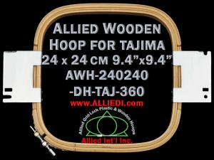 24.0 x 24.0 cm (9.4 x 9.4 inch) Rectangular Allied Wooden Embroidery Hoop, Double Height - Tajima 360