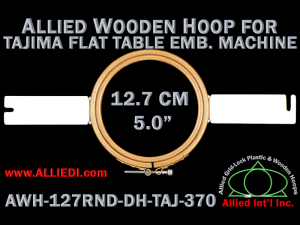12.7 cm (5.0 inch) Round Allied Wooden Embroidery Hoop, Double Height - Tajima 370 Flat Table