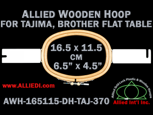 16.5 x 11.5 cm (6.5 x 4.5 inch) Oval Allied Wooden Embroidery Hoop, Double Height - Tajima 370 Flat Table