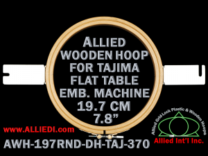 19.7 cm (7.8 inch) Round Allied Wooden Embroidery Hoop, Double Height - Tajima 370 Flat Table