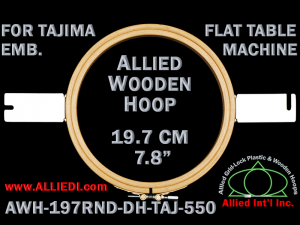 19.7 cm (7.8 inch) Round Allied Wooden Embroidery Hoop, Double Height - Tajima 550 Flat Table
