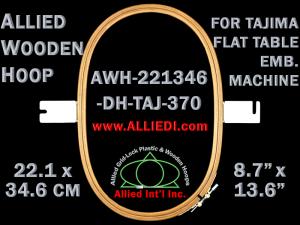 22.1 x 34.6 cm (8.7 x 13.6 inch) Oval Allied Wooden Embroidery Hoop, Double Height - Tajima 370 Flat Table