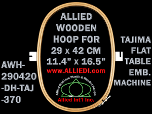 29.0 x 42.0 cm (11.4 x 16.5 inch) Oval Allied Wooden Embroidery Hoop, Double Height - Tajima 370 Flat Table