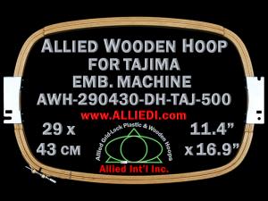 29.0 x 43.0 cm (11.4 x 16.9 inch) Rectangular Allied Wooden Embroidery Hoop, Double Height - Tajima 500