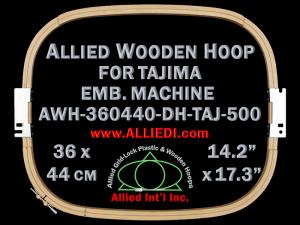 36.0 x 44.0 cm (14.2 x 17.3 inch) Rectangular Allied Wooden Embroidery Hoop, Double Height - Tajima 500
